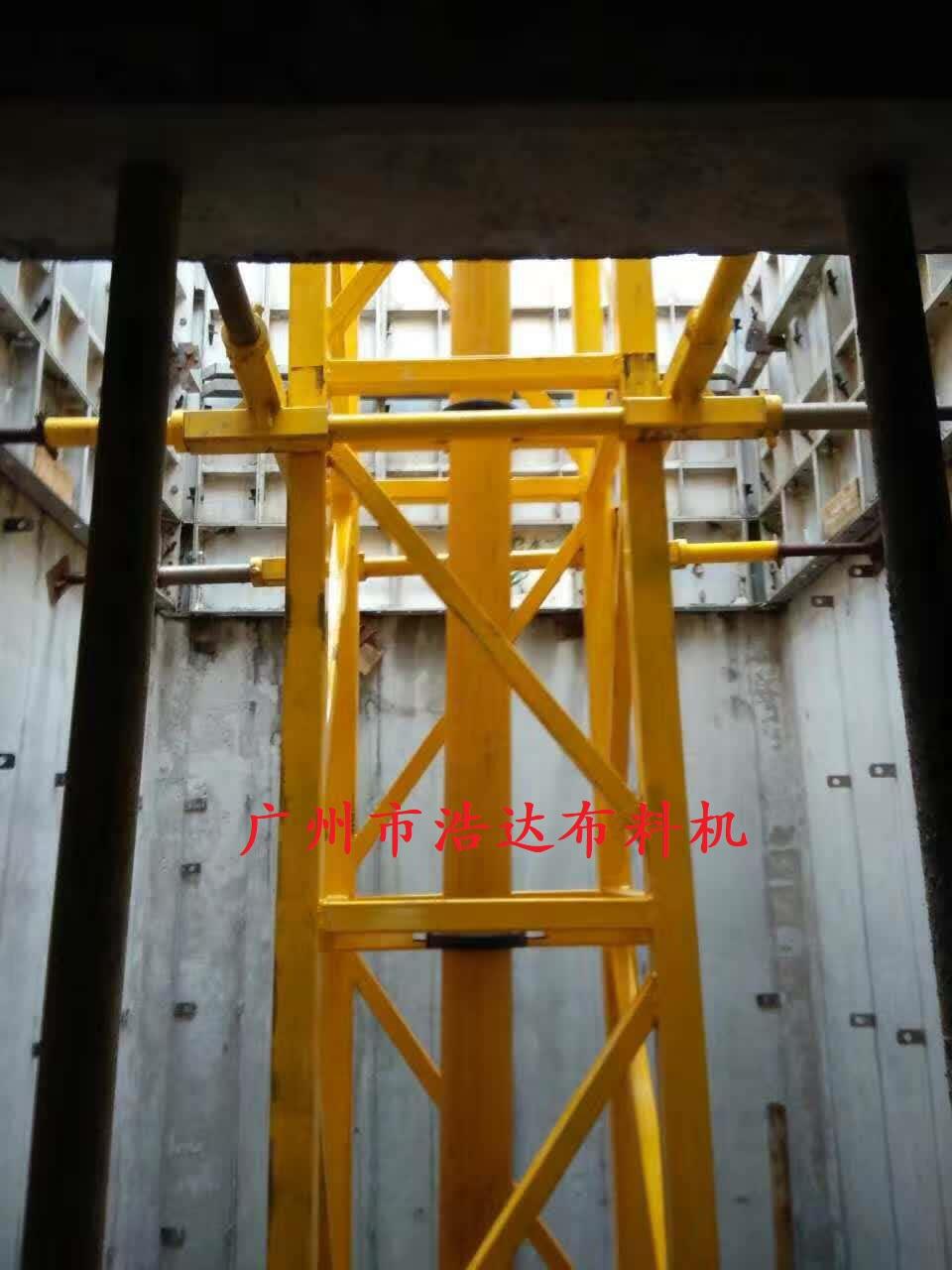 電梯井底座