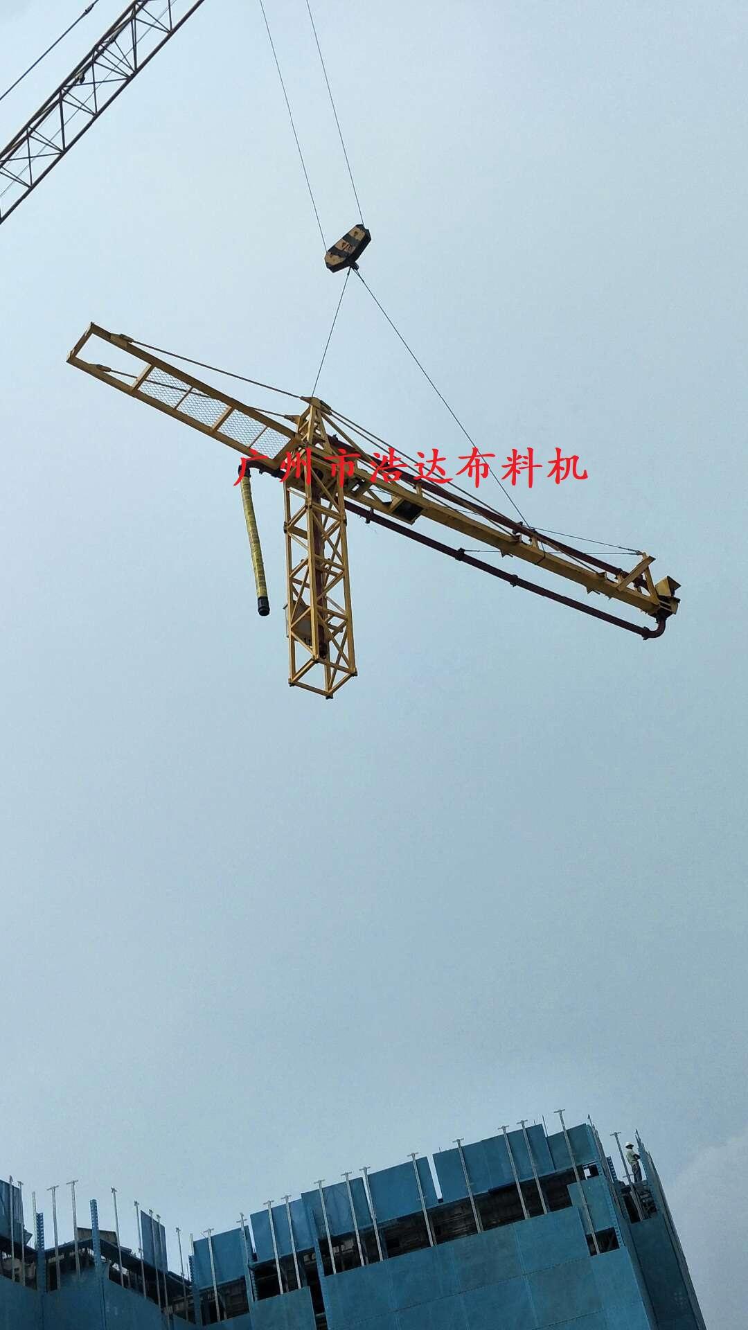 18米電動布料機